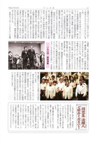 ushio_201509_2.jpg